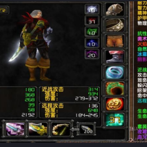 Alliance Rogue – BEST WOW CLASSIC GOLD & ACCOUNTS